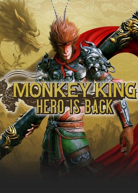 Игра по мультфильму Monkey King: Hero is Back