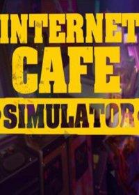 Открываем свое интернет-кафе в игре Internet Cafe Simulator