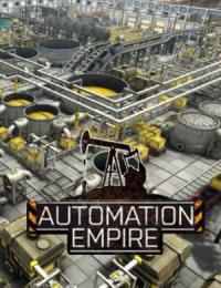Стратегия Automation Empire скачать на компьютер